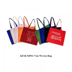 Cheap recycled nonwoven shopping bag