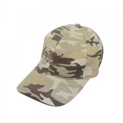 Camo with embroidery logo 6 panel custom baseball cap good q