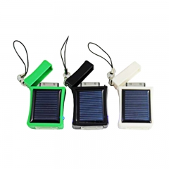Intelligent Solar Power Bank