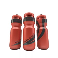 2016 Best Selling Products BPA Free Plastic Water Bottles
